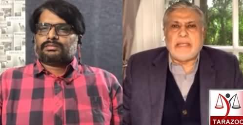 Would Nawaz Sharif Return? Ishaq Dar Exclusive Interview With Bilal Ghauri
