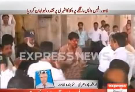 وکلا گردی ۔ لاہور میں فیس واپس مانگنے پر وکلا نے مار مار کر شہری کو لہولہان کر دیا
