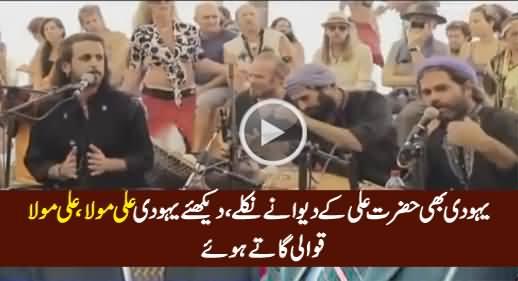 Wusatullah Khan Plays Video of Israeli Qawali Singing