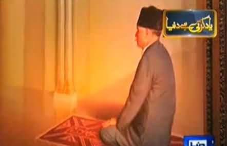 Yaad Karti Hai Dunya (Special Program on Allama Iqbal Day) - 9th November 2013