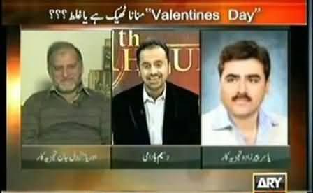 Yasir Pirzada Wants To Celebrate Valentine's Day with Orya Maqbool Jan