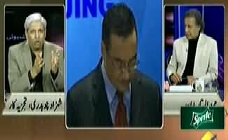 Yeh Kya Baat Hui (Missing Plane of Malaysia Could Not Be Found Yet) – 23rd March 2014