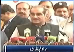 Ye Qiyamat ke assar hai ke Asif Zardari tou ehtesab adalat se bari ho jatay hai aur Nawaz Sharif ko saza ho jati hai - Saad Rafique
