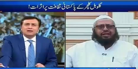 Yeh Allah Ka Azab Hai - Mufti Naem Bashing Morning Shows of Pakistan