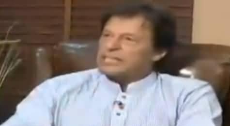 Yeh Bache Ko Maar Kar Shaheed Shaheed Kia Kar Raha Hai - Imran Khan