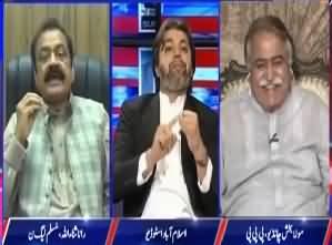 Yeh Bad Kirdar Insan Hain .... Hot Debate BW Rana Sanaullah & Ali Mohammad Khan