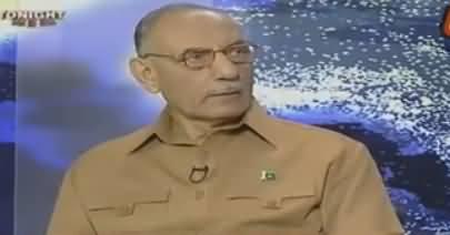 Yeh Ghatiya Pan Ki Inteha Hai - General (R) Amjad Shoaib Bashing M Zubair & PMLN