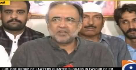 Yeh Gullu Butt Politics Band Karein - Qamar Zaman Kaira Media Talk in Lahore