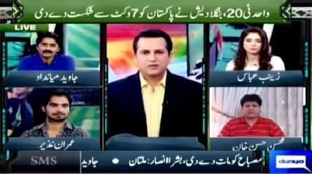 Yeh Hai Cricket Dewangi (Bangladesh Defeated Pakistan) – 24th April 2015