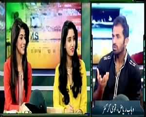 Yeh Hai Cricket Dewangi (Cricket Special) – 11th July 2015
