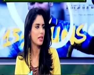 Yeh Hai Cricket Dewangi (Cricket Special) – 19th June 2015