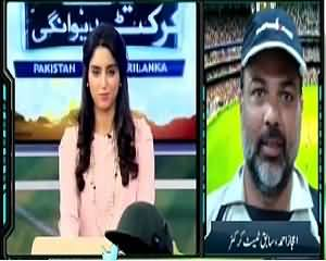 Yeh Hai Cricket Dewangi (Cricket Special) – 20th June 2015