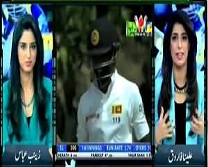Yeh Hai Cricket Dewangi (Cricket Special) – 21st June 2015