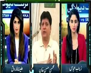 Yeh Hai Cricket Dewangi (Cricket Special) – 26th June 2015