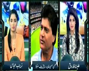Yeh Hai Cricket Dewangi (Cricket Special) – 5th July 2015