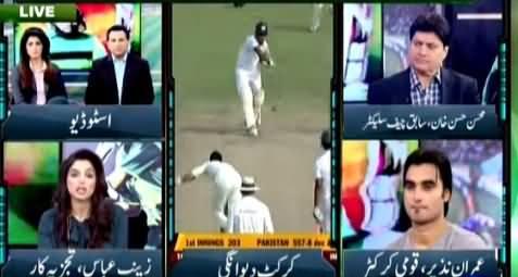 Yeh Hai Cricket Dewangi (Cricket Special) – 8th May 2015