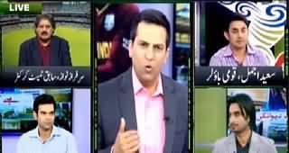 Yeh Hai Cricket Dewangi (Cricket World Cup Special) – 24th February 2015