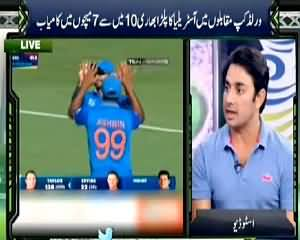 Yeh Hai Cricket Dewangi (Cricket World Cup Special) – 25th March 2015