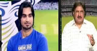 Yeh Hai Cricket Dewangi (Cricket World Cup Special) – 26th March 2015