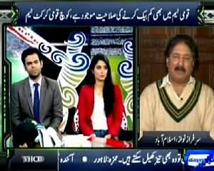Yeh Hai Cricket Dewangi (Cricket World Cup Special) – 4th March 2015