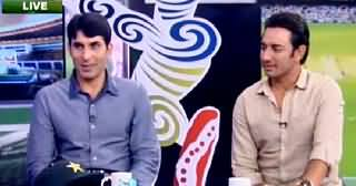 Yeh Hai Cricket Dewangi (Misbah Ul Haq Special) – 28th March 2015