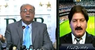 Yeh Hai Cricket Dewangi (Pakistan Aik Baar Phir Haar Gya) - 21st February 2015