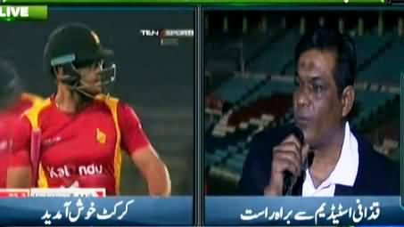 Yeh Hai Cricket Dewangi (Pakistan vs Zimbabwe) – 22nd May 2015