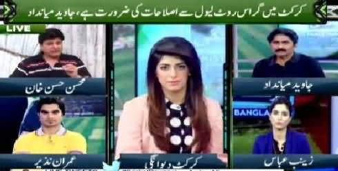 Yeh Hai Cricket Dewangi (Pakistani Team Getting Weaker) – 25th April 2015
