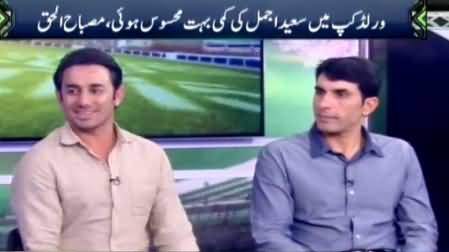 Yeh Hai Cricket Dewangi Part-2 (Misbah Ul Haq Exclusive Interview) – 28th March 2015