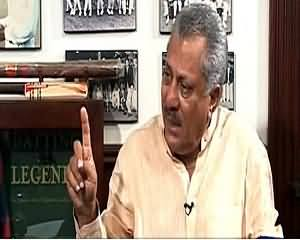 Yeh Hai Cricket Dewangi (Zaheer Abbas Exclusive Interview) – 22nd June 2015