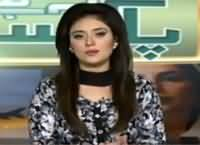 Yeh Hai Pakistan (Discussion on Current Issues) – 1st August 2016