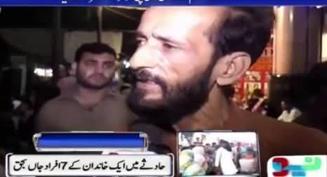 Yeh Insan Nahi Farishtay Hain - Watch How People Bashing Rulers For VIP Protocol