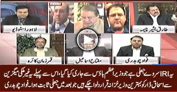 Yeh IRI Survey Jali Hai Jo PM House Se Release Kia Gaya Hai - Fawad Chaudhry