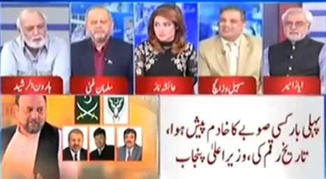 Yeh Jhoot Bolte Hain Ke Musharraf Ne In Ka Ehtasab Kia - Haroon Rasheed