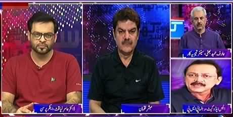 Yeh Jo Altaf Hussain Ke Liye Mein Mein Kar Rahe Hain, In Par Lanat Hai - Anees Advocate