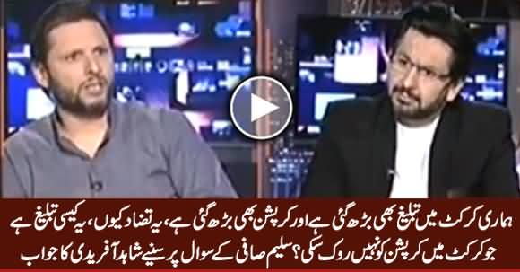 Yeh Kaisi Tableegh Hai Jo Cricket Mein Corruption Na Rook Saki? - Saleem Safi Asks Shahid Afridi