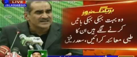 Yeh Khud Paragon Ka Daku Hai - Sheikh Rasheed's Reply To Khawaja Saad Rafique
