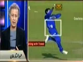 Yeh Kya Baat Hui (100 Billion Gambling in 1 Match) – 6th April 2014