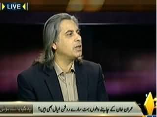 Yeh Kya Baat Hui (America Was Doing Secret Dialogue with Taliban) – 2nd February 2014