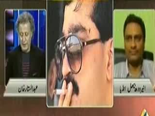 Yeh Kya Baat Hui (Book Mailers, Khiladi Aur Mafia United) - 5th April 2014