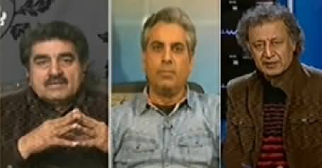 Yeh Kya Baat Hui (Dialogues Between PTI and Govt Continue) - 26th December 2014