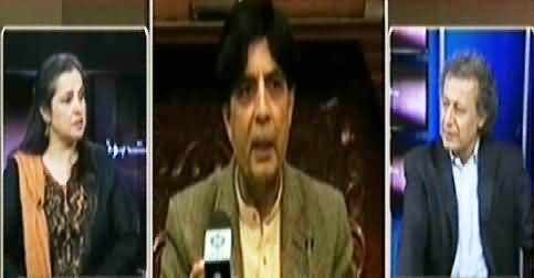 Yeh Kya Baat Hui (Differences in PMLN) - 6th July 2014