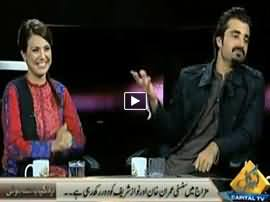 Yeh Kya Baat Hui (Discussion with Reham Khan and Hamza Ali Abbasi) - 13th December 2014