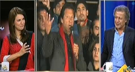 Yeh Kya Baat Hui (Discussion with Reham Khan on Current Politics) - 23rd November 2014
