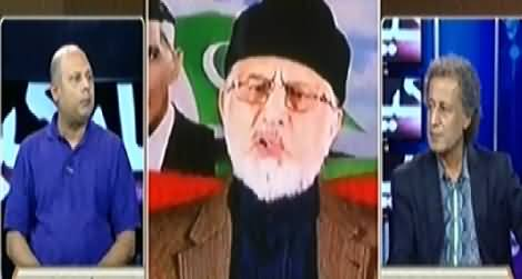 Yeh Kya Baat Hui (Does Tahir ul Qadri Keep Changing His Statements) – 27th June 2014