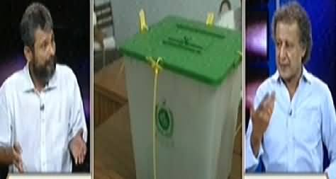 Yeh Kya Baat Hui (Election Rigging Issue Ambiguous) - 27th September 2014