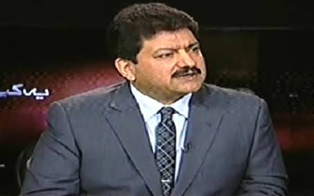 Yeh Kya Baat Hui (Hamid Mir Special Interview on Current Issues) - 22nd November 2014