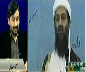 Yeh Kya Baat Hui (How Much Phases of Dialogues Could Be) – 22nd March 2014