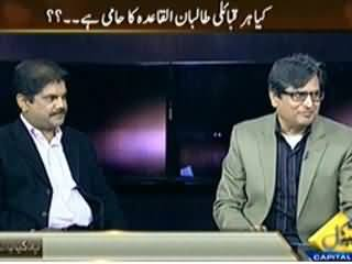 Yeh Kya Baat Hui (How Suicide Bombers Are Prepared?) - 23rd February 2014