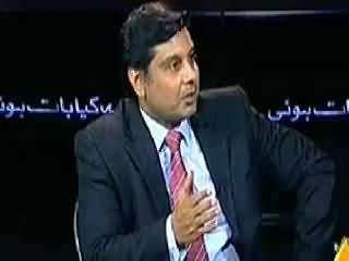 Yeh Kya Baat Hui (Internal Clash in Taliban Groups, Reasons?) – 12th April 2014